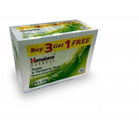 Himalaya Neem And Turmeric Soap, 225g (buy 3 Get 1 Free)