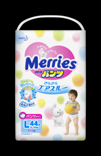 Merries Large Size Diaper Pants, 44 Count (l-44)